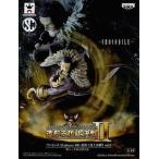中古フィギュア サー・クロコダイル 「ワンピース」 SCultures BIG 造形王頂上決戦2 vol.3
