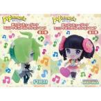 中古フィギュア 全2種セット 「ポップンミュージック」 ぷぎゅコレ ミニフィギュアコレクション Vol.7