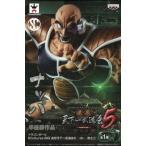 中古フィギュア ナッパ 「ドラゴンボール」 SCultures BIG 造形天下一武道会5 -共- 其之三