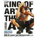 中古フィギュア ポートガス・D・エース 「ワンピース」 KING OF ARTIST THE PORTGAS・D・ACE