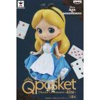 中古フィギュア アリス(ノーマルカラー) 「ふしぎの国のアリス」 Q posket Disney Characters -Alice-