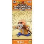 中古フィギュア 亀仙人 「ドラゴンボール超」 ワールドコレクタブルフィギュア〜ANIME 30th ANNIVERSARY〜vol.1