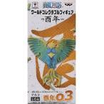 中古フィギュア マルコ 「ワンピース」 ワールドコレクタブルフィギュア〜酉年〜