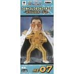 中古フィギュア 黄猿(ボルサリーノ) 「ワンピース」 ワールドコレクタブルフィギュア〜マリンフォード2〜