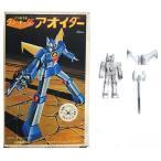 中古フィギュア [経年劣化品] アオイダー 「最強ロボ ダイオージャ」 メタルコレクション No.52