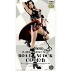 中古フィギュア ボア・ハンコック 「ワンピース」 FLAG DIAMOND SHIP-BOA HANCOCK-CODE:B