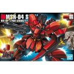 新品プラモデル 1/144 HGUC MSN-04 サザビー「機動戦士ガンダム 逆襲のシャア」