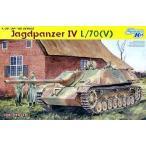 """中古プラモデル 1/35 WW.II ドイツ軍IV号駆逐戦車 L/70(V) """"ラング"""" [CH6397]"""