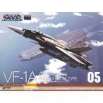 新品プラモデル 1/100 VF-1A ファイター(一般機) 「超時空要塞マクロス」 シリーズNo.05 [MC-55]