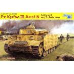 中古プラモデル 1/35 WW.II ドイツ軍 III号戦車N型 w/シュルツェン [CH6474]