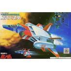 中古プラモデル 1/144 コアブースター 「機動戦士ガンダム」 ベストメカコレクションNo.43