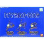 中古プラモデル 1/100 HY2M-MG MG対応LED発光ユニット内臓ヘッドパーツセット(シャア専用ザク/ジョニーライデン専用ゲルググ