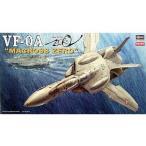 中古プラモデル 1/72 VF-0A 限定生産版「マクロスゼロ」 [65771]