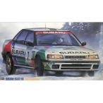 中古プラモデル 1/24 スバルレガシィ RS 1992スウェディッシュラリー [25004]