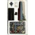 中古プラモデル 1/700 いそかぜ 艦尾部 (2005年・日本) 「世界の艦船 亡国のイージス 千石バージョ