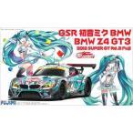 中古プラモデル 1/24 GSR 初音ミク BMW(BMW Z4 GT3) 2012 SUPER GT Rd.2