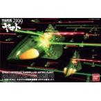 新品プラモデル 1/1000 ガミラス艦セット1 「宇宙戦艦ヤマト2199」