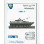 新品プラモデル 1/35 BMP-1 歩兵戦車用 「金属製可動履帯シリーズ」 [ATL-133]