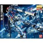 中古プラモデル 1/100 MG RX-78-2 ガンダム Ver.3.0 「機動戦士ガンダム」 [0183655]