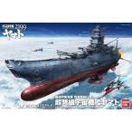 中古プラモデル 1/500 宇宙戦艦ヤマト2199 「宇宙戦艦ヤマト2199」