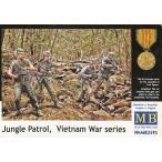 新品プラモデル 1/35 米・ベトナム戦兵士4体ジャングルパトロール [MB3595]