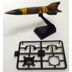 中古プラモデル 1/144 V2 「TMW 世界の傑作機 SERIES1」