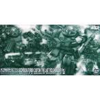 中古プラモデル 1/20 スコープドッグ ターボカスタム ザ・ラストレッドショルダー版 「装甲騎兵ボ