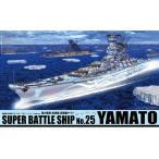 新品プラモデル 1/700 霧の艦隊 総旗艦 超戦艦ヤマト 「劇場版 蒼き鋼のアルペジオ -