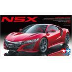 新品プラモデル 1/24 NSX 「スポーツカーシリーズ No.344」 ディスプレイモデル [24344]
