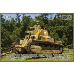 新品プラモデル 1/72 日本陸軍 八九式中戦車甲型後期 [PB72040]