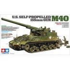 新品プラモデル 1/35 アメリカ 155mm自走砲 M40 ビッグショット 「ミリタリーミニチュアシリ