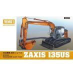 新品プラモデル 1/35 日立建機 油圧ショベル ZAXIS 135US [WM01]