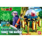 新品プラモデル Figure-rise Mechanics トランクスのタイムマシン 「ドラゴンボールZ」