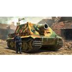 新品プラモデル 1/48 ドイツ 38cm 突撃臼砲 ストームタイガー 「ミリタリーミニチュアシリー
