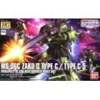 新品プラモデル 1/144 HG MS-06C ザクII C型/C-5型 「機動戦士ガンダム THE ORIGIN 激