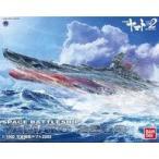 新品プラモデル 1/1000 宇宙戦艦ヤマト 2202 「宇宙戦艦ヤマト2202 愛の戦士たち」