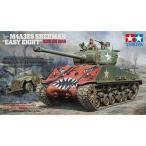 新品プラモデル 1/35 アメリカ戦車 M4A3E8シャーマン イージーエイト 朝鮮戦争 「ミリタリー