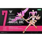 新品プラモデル 1/1 Chaos & Pretty マジカルガール 「メガミデバイス」 [KP429]