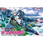 中古プラモデル V.F.G. VF-31A カイロス 「マクロスΔ」 ACKS [MC-03]