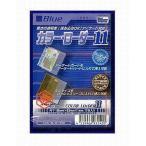 新品サプライ カードアクセサリコレクション カラー・ローダー11 ブルー
