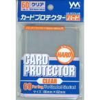 やのまん やのまん カードプロテクターハード クリア