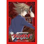 中古サプライ ブシロード スリーブコレクション ミニ Vol.5 カードファイト!!ヴァンガード 『櫂トシキ』
