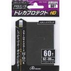 新品サプライ スモールサイズカード用「トレカプロテクトHG」(メタリックブラック)60枚入り