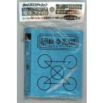 中古サプライ 魔本ファイル テッド 【水色】 「金色のガッシュベル!! ザ・カードバトルスペシャルボックス」 同