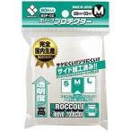 新品サプライ ブロッコリースリーブプロテクター M 【BSP-02】