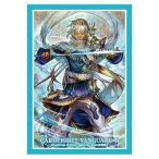 新品サプライ ブシロードスリーブコレクション ミニ Vol.225 カードファイト!!ヴァンガードG『光輝の剣 フィデス』