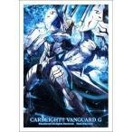 新品サプライ ブシロードスリーブコレクション ミニ Vol.236 カードファイト!!ヴァンガードG『究極獣神 エシックス・