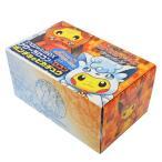 中古サプライ ポケモンカードゲーム サン&ムーン スペシャルBOX アローラロコン&ロコンポンチョのピカチュウ ポケモ