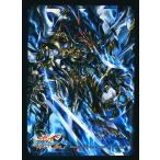 中古サプライ [単品] 煉獄騎士団を束ねし者 ロード・ディミオス カードスリーブ(55枚)