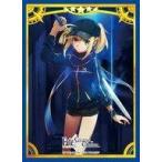 中古サプライ ブロッコリーキャラクタースリーブ Fate/Grand Order 「アサシン/謎のヒロインX」